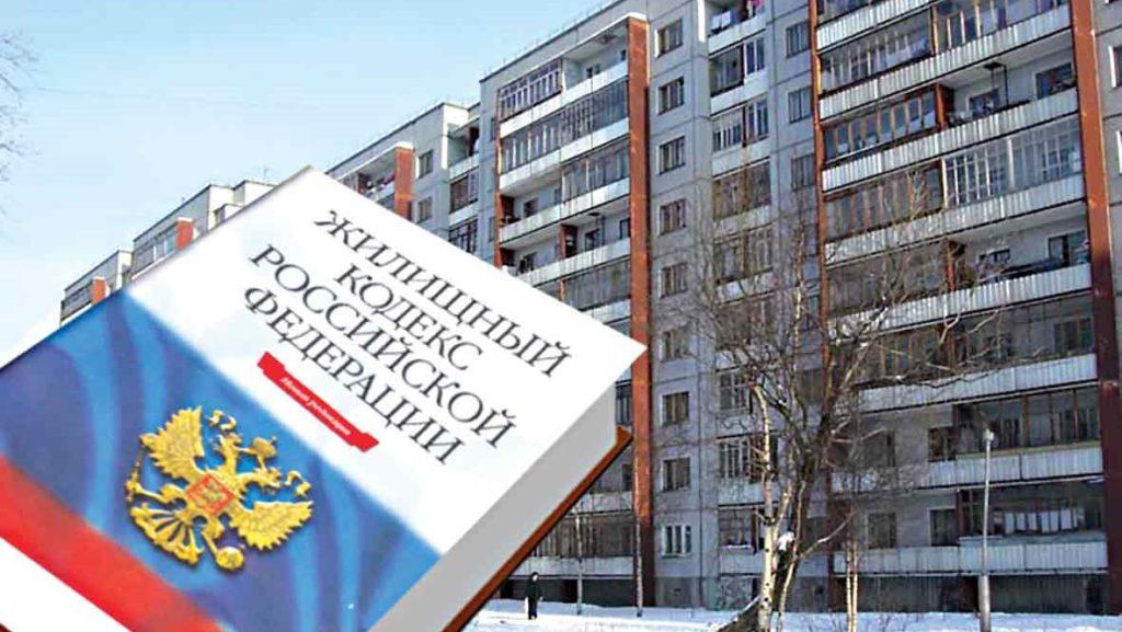 Пользование жилым помещением по договору социального найма