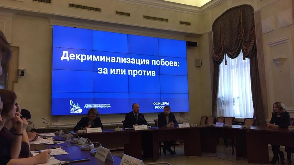 Минюст РФ подготовил поправки в УПК РФ, которые обвиняемым по декриминализованным статьям позволят оправдаться. Под декриминализацией понимается исключение из